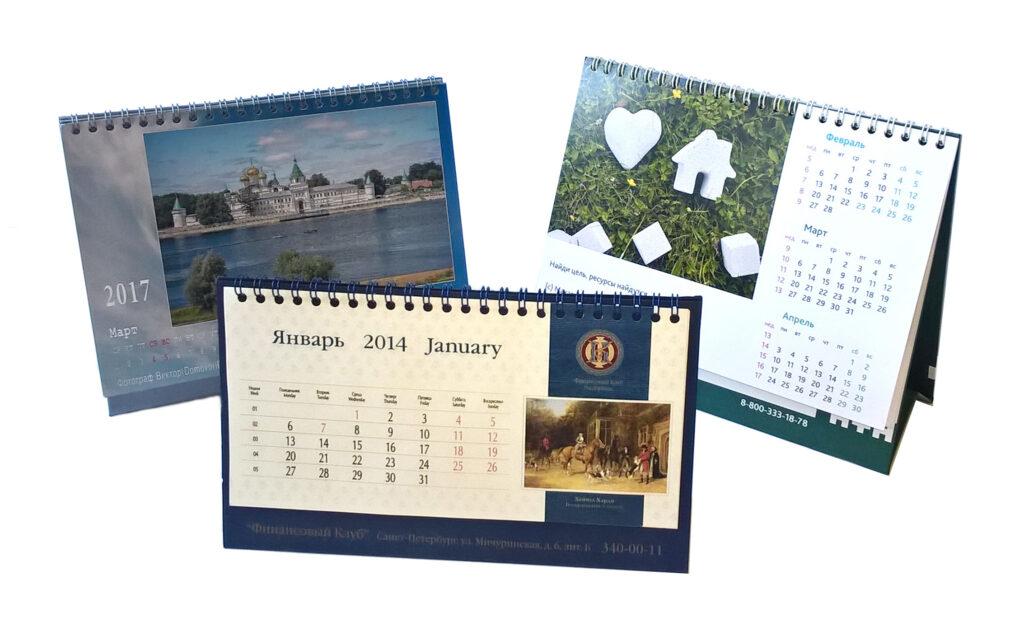 Календарь-домик на пружине